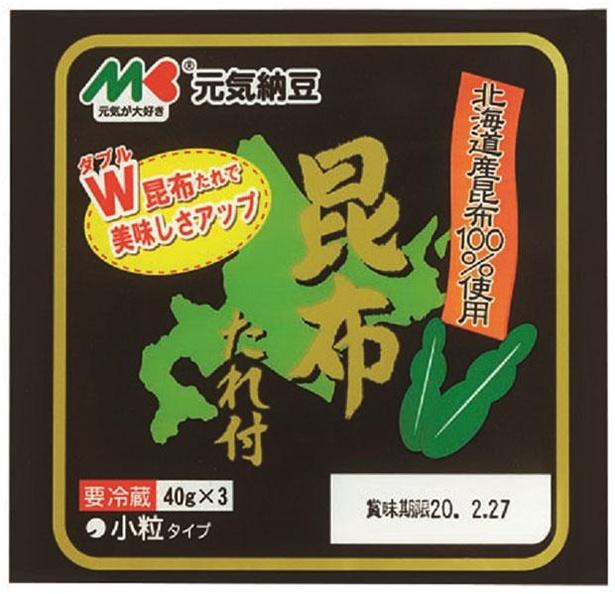 元気納豆 昆布たれ付(マルキン食品、¥170/40g×3(たれ・昆布たれ付) 90kcal/1パック当たり (たれ・昆布たれ含む))
