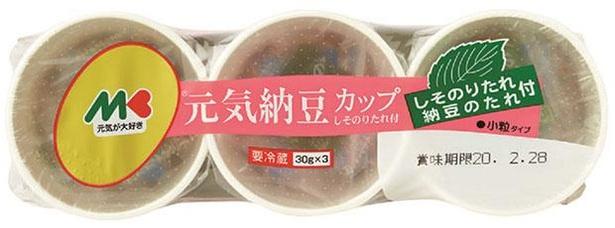 元気納豆カップ しそのりたれ付(マルキン食品、¥170/30g×3(たれ・しそのりたれ付)68kcal/1パック当たり(たれ・しそのりたれ含む))