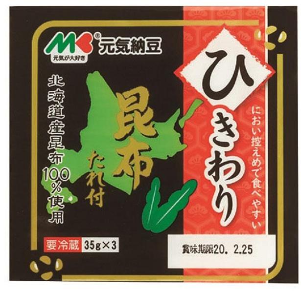 元気納豆 ひきわり昆布たれ付き(マルキン食品、¥170/35g×3(たれ・昆布たれ付) 82kcal/1パック当たり (たれ・昆布たれ含む))