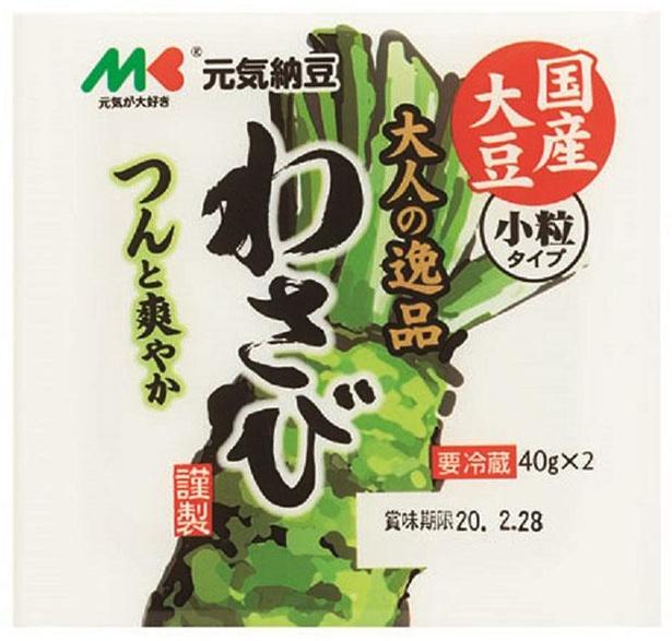 元気納豆 国産大豆わさび(マルキン食品、¥130/40g×2(たれ・わさび付)  86kcal/1パック当たり (たれ・わさび含む))
