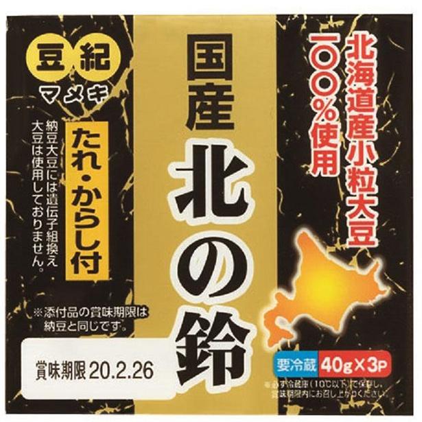 国産北の鈴(豆紀、¥168/40g×3 89kcal//1パック当たり)