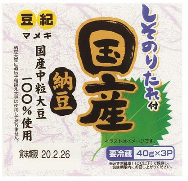 しそのりたれ付国産納豆(豆紀、¥168/40g×3 89kcal//1パック当たり)