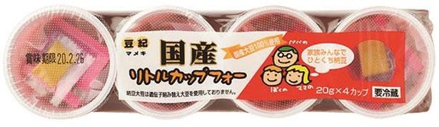 国産リトルカップフォー(豆紀、¥168/20g×4 43kcal//1パック当たり)