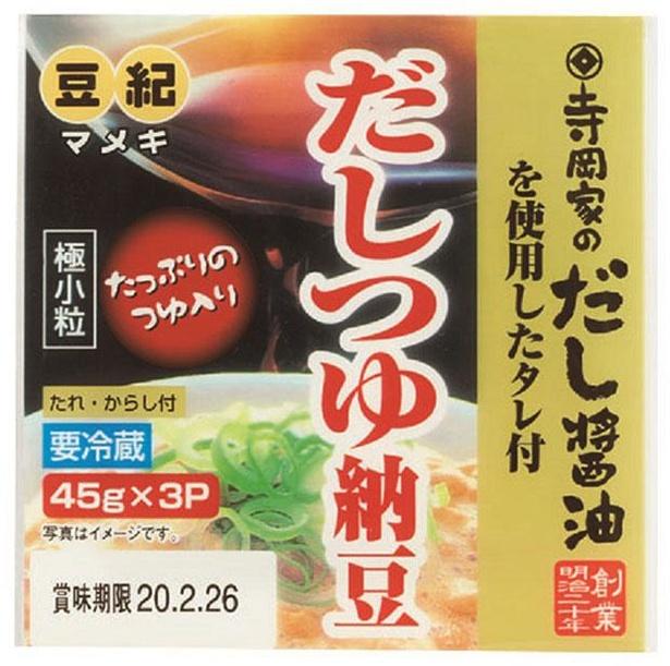 寺岡家のだしつゆ納豆(豆紀、¥158/45g×3 100kcal//1パック当たり)