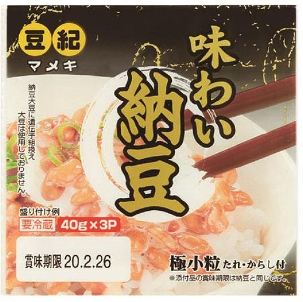 味わい納豆(豆紀、¥148/40g×3 87kcal//1パック当たり)