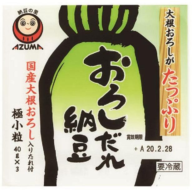 おろしだれ納豆3P(あづま食品、オープン価格/40g×3  87kcal/1パック当たり (納豆・たれ含む))
