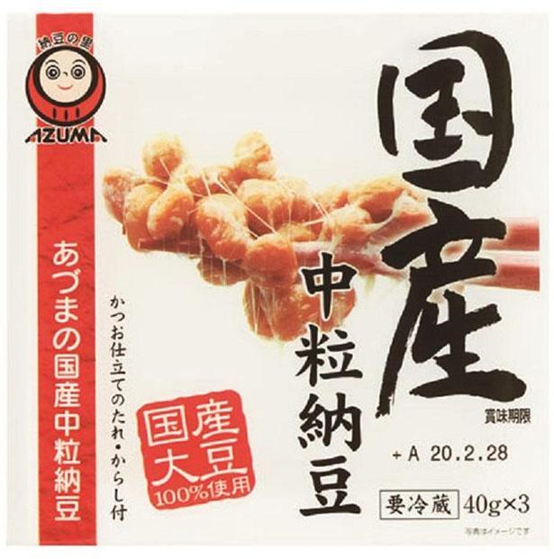 国産中粒納豆3P(あづま食品、オープン価格/40g×3  79kcal/1パック当たり (納豆・たれ・からし含む))