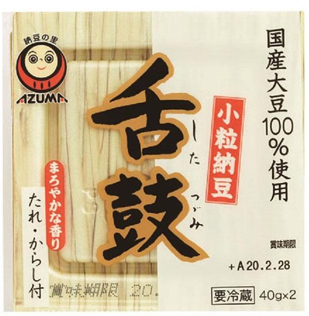 舌鼓2P(あづま食品、オープン価格/40g×2  80kcal/1パック当たり (納豆・たれ・からし含む))