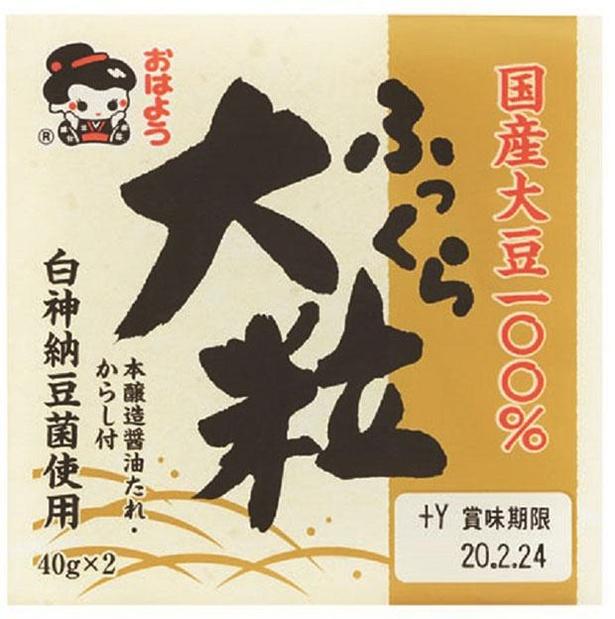 ふっくら大粒ミニ2(ヤマダフーズ、オープン価格/40g×2  88kcal/1パック当たり)