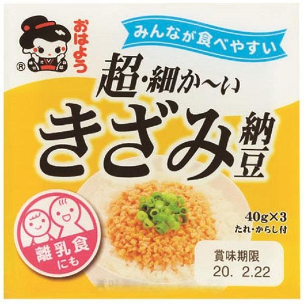 超・細か〜いきざみ納豆(ヤマダフーズ、オープン価格/40g×3  91kcal/1パック当たり)