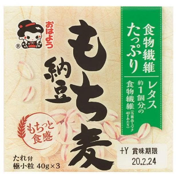もち麦納豆小粒ミニ3(ヤマダフーズ、オープン価格/40g×3  75kcal/1パック当たり)
