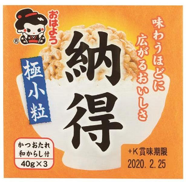 納得納豆 極小粒ミニ3(ヤマダフーズ、オープン価格/40g×3  83kcal/1パック当たり)
