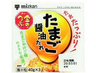 納豆40種類を食べ比べ!関西ウォーカー編集部が選ぶベスト3はコレだ!