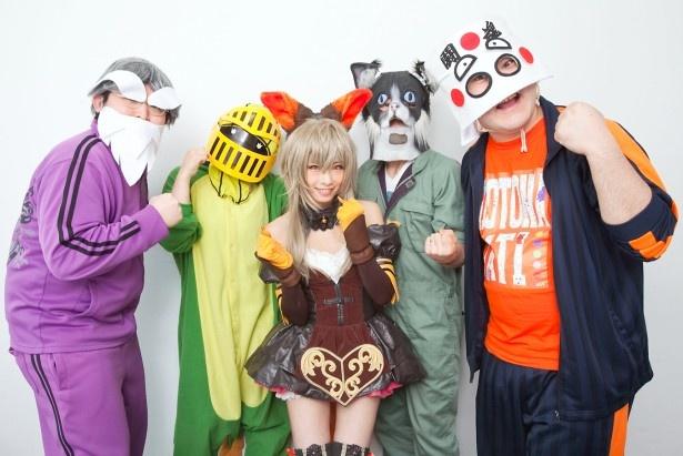 ゲーム実況者グループ「いい大人達」のメンバーに、コスプレイヤーの礼奈るみさん(中央)が突撃取材!