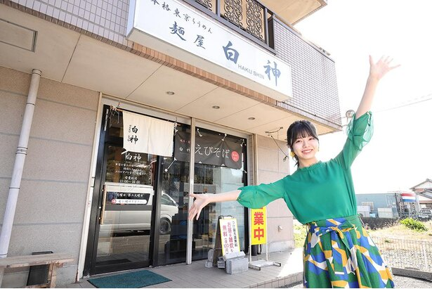 「初めて岐阜県に来たよ~!」