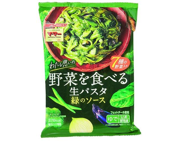 マ・マー わたし思いの野菜を食べる生パスタ緑のソース(日清フーズ、オープン価格/270g 376kcal)