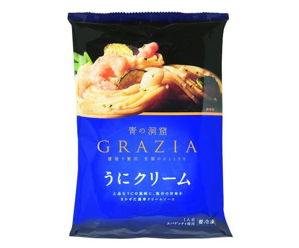青の洞窟 GRAZIA うにクリーム(日清フーズ、オープン価格/270g 444kcal)