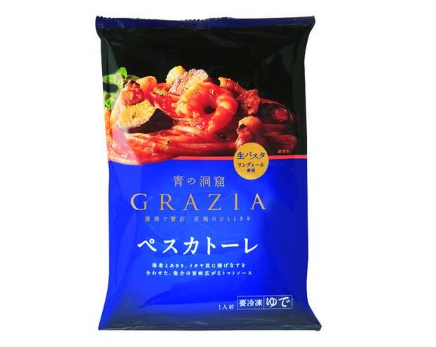 青の洞窟 GRAZIA ペスカトーレ(日清フーズ、オープン価格/280g 418kcal)