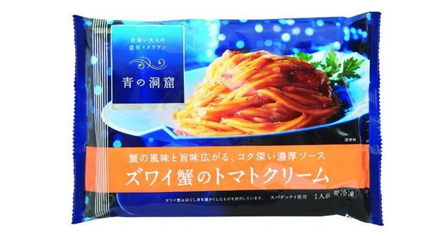青の洞窟 ズワイ蟹のトマトクリーム(日清フーズ、オープン価格/270g 395kcal)
