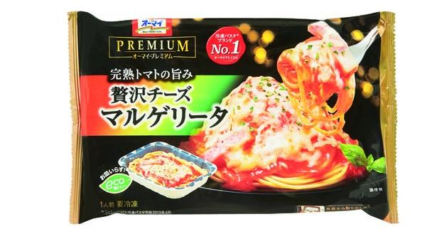 オーマイプレミアム 贅沢チーズマルゲリータ(日本製粉、オープン価格/270g 412kcal)