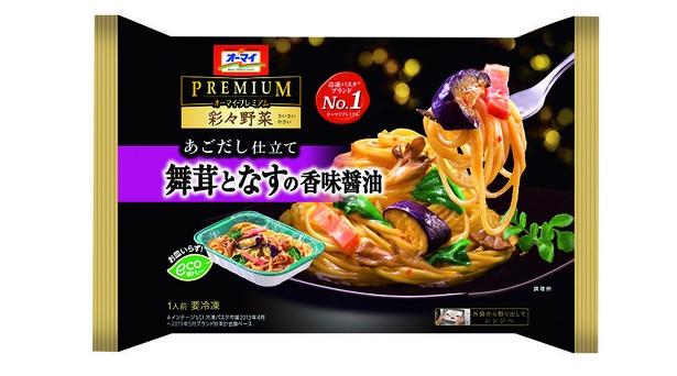 オーマイプレミアム 彩々野菜  舞茸となすの香味醤油(日本製粉、オープン価格/260g 327kcal)