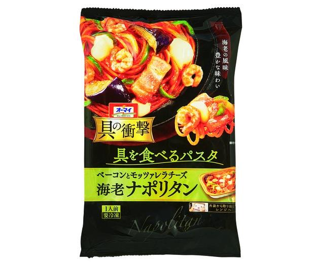 オーマイ 具の衝撃 海老ナポリタン(日本製粉、オープン価格/300g 383kcal)