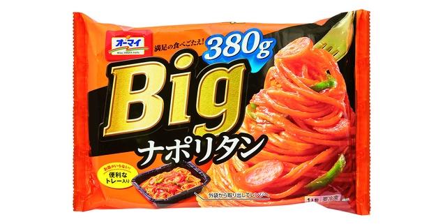 オーマイ Big ナポリタン(日本製粉、オープン価格/380g 530kcal)