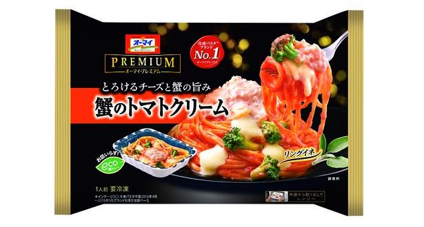 オーマイプレミアム 蟹のトマトクリーム(日本製粉、オープン価格/280g 371kcal)