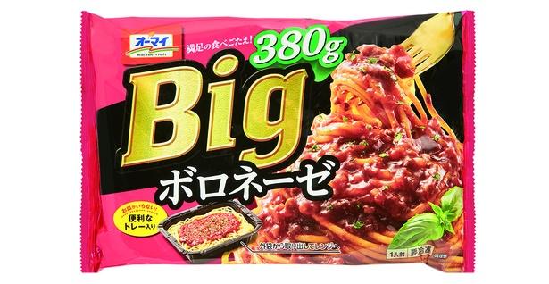 オーマイ Big ボロネーゼ(日本製粉、オープン価格/380g 513kcal)