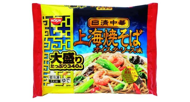 冷凍 日清中華 上海焼そば 大盛り(日清食品冷凍、オープン価格/340g 460kcal)