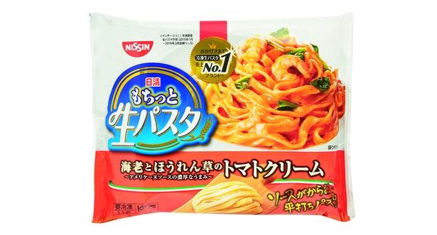 冷凍 日清もちっと生パスタ  海老とほうれん草のトマトクリーム(日清食品冷凍、オープン価格/ 291g  434kcal)