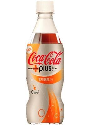 100ml中に1.7gの食物繊維(ファイバー)を配合した、「コカ・コーラプラス ファイバー」(500ml・147円)