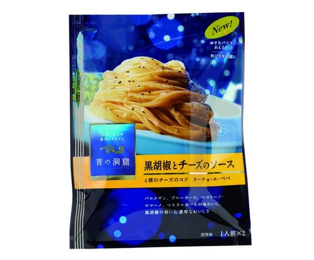 青の洞窟 黒胡椒とチーズのソース(日清フーズ、¥300/58g 135kcal/1人前(29g)当たり)