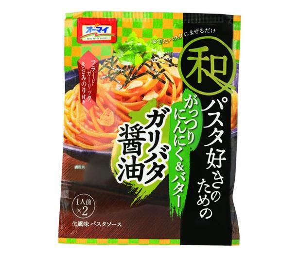オーマイ 和パスタ好きのための ガリバタ醤油(日本製粉、¥250/26.3g×2 82kcal/1食(26.3g)当たり)