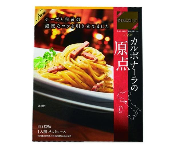 REGALO カルボナーラの原点(日本製粉、¥250/120g 135kcal)