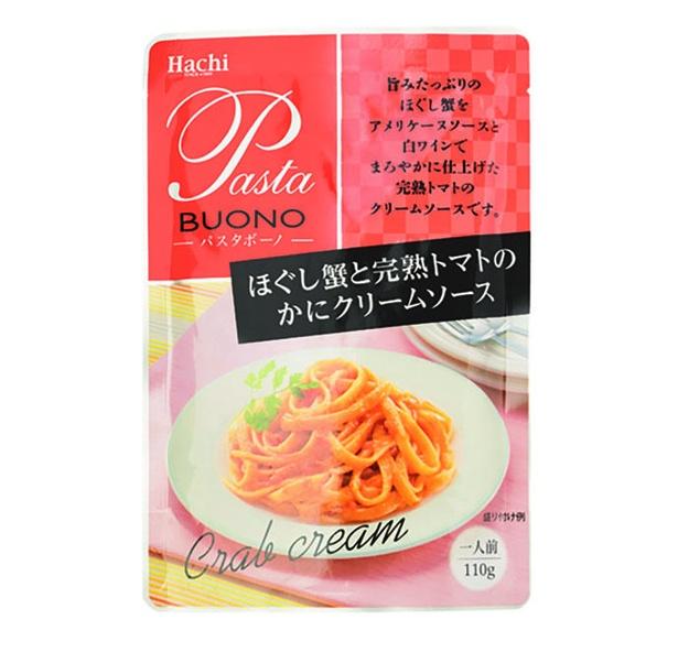 パスタボーノ ほぐし蟹と完熟トマトの かにクリームソース(ハチ食品、¥160(希望小売価格)/ 110g 73kcal)