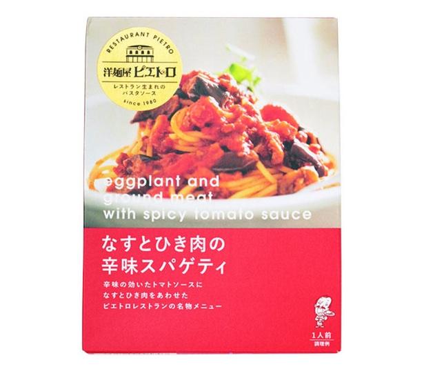 洋麺屋ピエトロ なすとひき肉の辛味スパゲティ(ピエトロ、¥350/120g 132kcal)