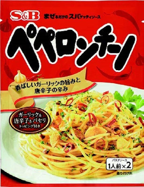 まぜるだけのスパゲッティソース ペペロンチーノ220円/エスビー食品