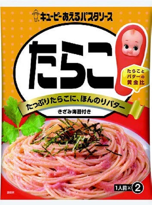 キユーピー あえるパスタソースたらこ200円(参考小売価格)/キユーピー