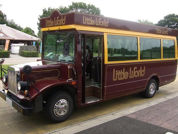 移動は園内バスを利用しよう。乗り放題で便利