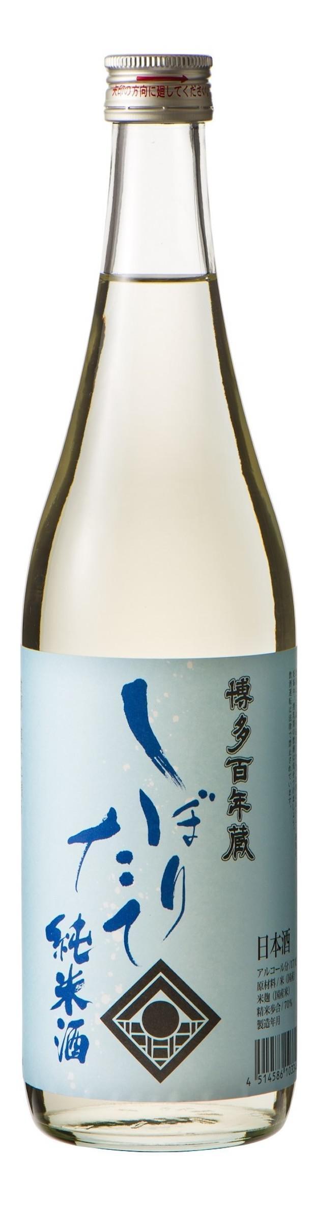 しぼりたて純米酒(720ml 1100円・税込)/石蔵酒造