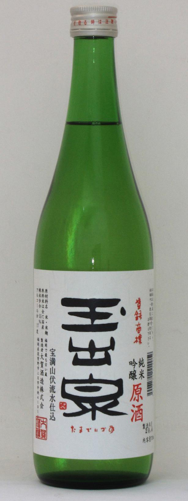 玉出泉 純米吟醸原酒(720ml 1782円・税込)/大賀酒造