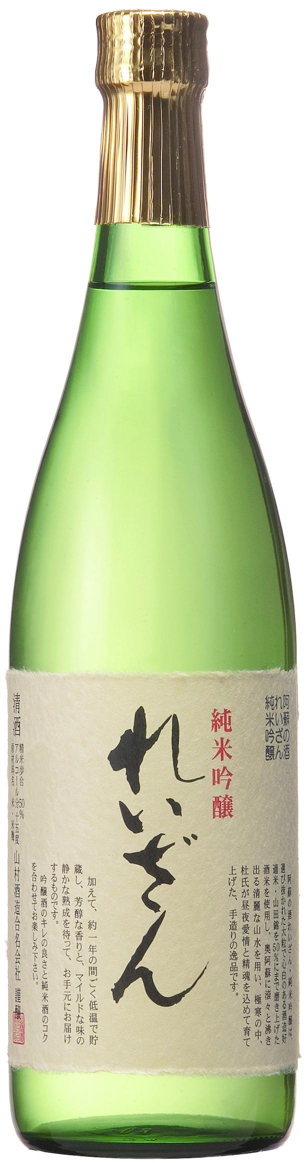 れいざん純米吟醸(720ml 2200円・税込)/山村酒造