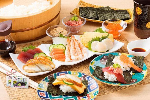 家族で楽しく手巻き寿司パーティーができる