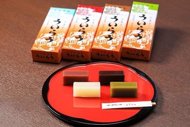 【写真】地元小田原でしか販売されていない創業650年の老舗の銘菓