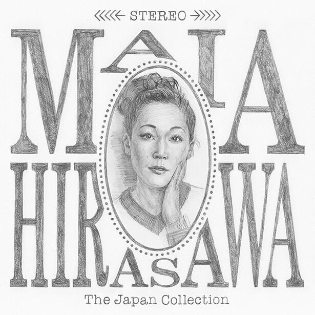 「THE JAPAN COLLECTION」