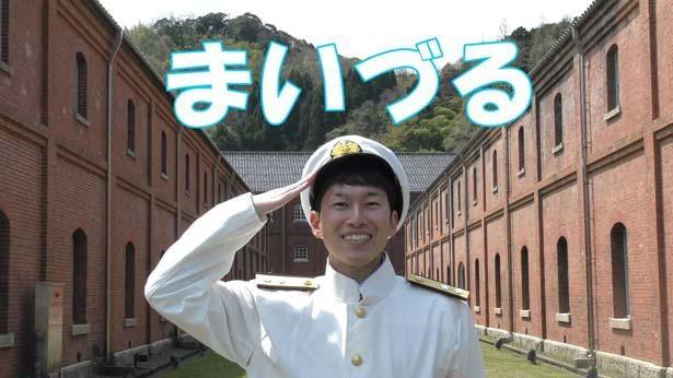 舞鶴市が発信する「おうちで舞鶴」。日本遺産の赤れんが倉庫群から配信