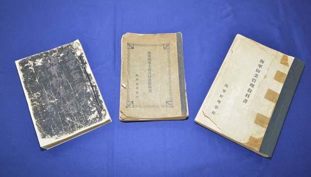 【写真】PDFで公開中の明治時代に編纂された「海軍の料理教科書」の原本
