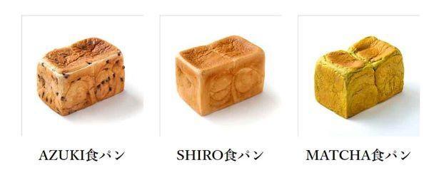 左から「AZUKI食パン」(税込1350円)、「SHIRO食パン」(税込1000円)、「MATCHA食パン」(1650円)※各1.5斤/1本専用BOX入り