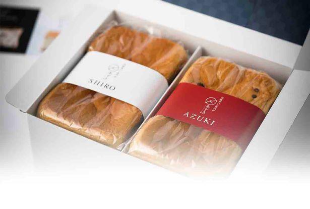 「紅白食パン(2種・各1.5斤/2本用ギフトBOX入り)」(税込2500円)